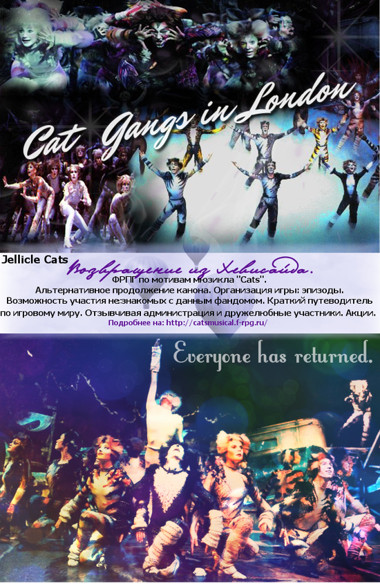 http://catsmusical.f-rpg.ru/files/0011/de/e0/31806.png